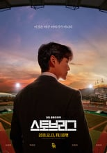 Nonton Drama Korea Vagabond Sub Indo Bioskopkeren - Pantaufilm